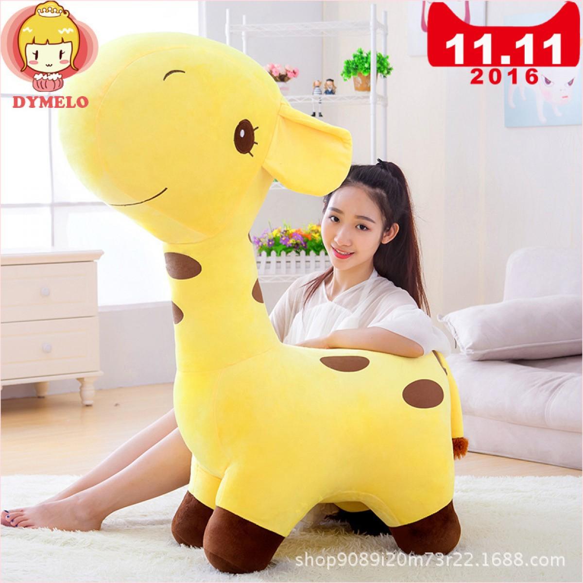 大号长颈鹿公仔可爱长毛绒玩具抱枕玩偶女孩布娃娃女生日儿童礼物