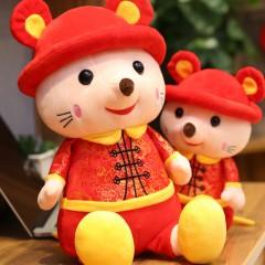 鼠年吉祥物公仔创意财神招财生肖鼠布娃娃睡觉抱枕小老鼠毛绒玩具