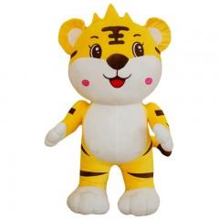 可爱老虎公仔可爱开心虎毛绒玩具仔仔虎生肖虎妞儿童玩偶娃娃礼物