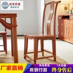 红木刺猬紫檀中式明清红木古典家具明式长方形餐台 实木餐桌组合