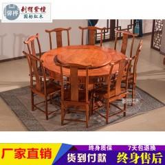馨桦 刺猬紫檀木圆形餐桌饭桌 中式实木红木明式餐桌椅组合带转盘
