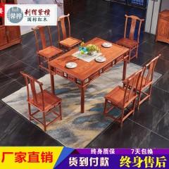 红木家具 刺猬紫檀明式方餐台 花梨木实木餐桌组合长方形餐台饭桌