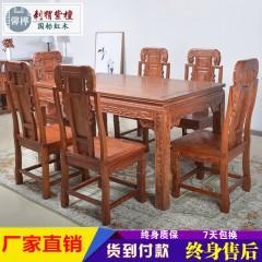 红木家具 餐桌 象头餐台 实木餐桌 长形饭桌 新中式餐桌 红木餐桌