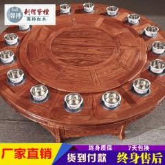 红木大圆桌刺猬紫檀黄花梨木大型酒店电动圆形餐桌转盘雕花火锅桌