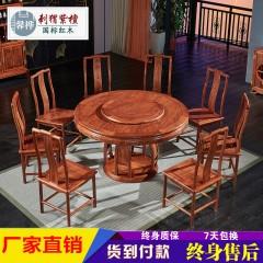 红木家具象头餐桌刺猬紫檀花梨木中式素面餐桌 实木圆台 圆桌餐椅