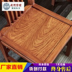红木餐桌椅组合花梨木长方形餐台刺猬紫檀祥云餐桌新中式实木餐桌