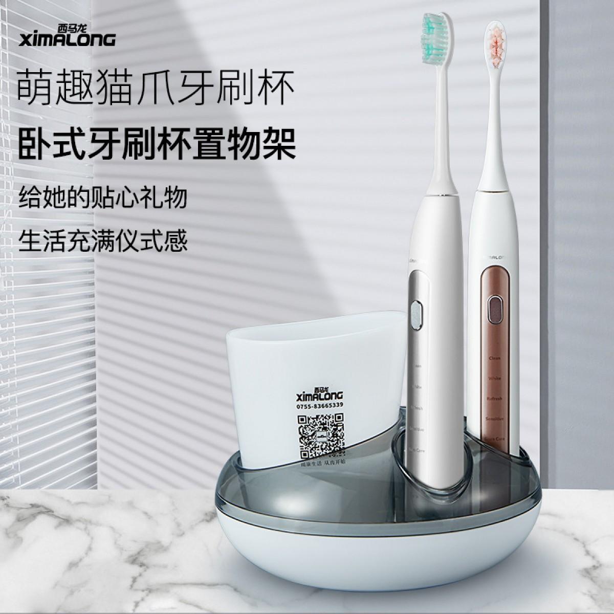 三孔创意台式牙刷架 多功能牙刷置物架漱口杯套装无痕牙齿牙刷座