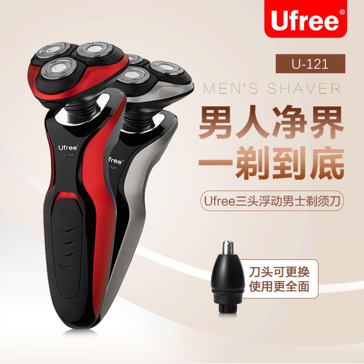 三刀头浮动充电剃须刀全身水洗电动刮胡刀USB车载充电