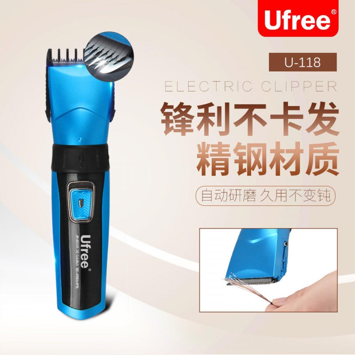 超静音充电式理发器成人儿童婴儿通用电动剃头刀宝宝防水电推剪