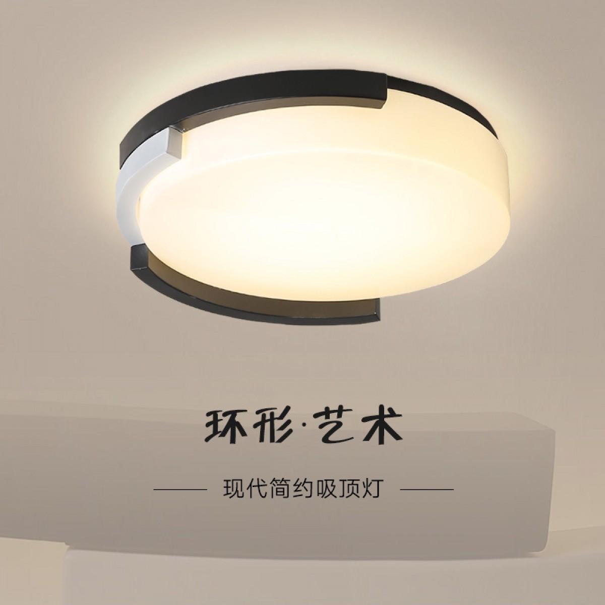 简约现代led吸顶灯房间灯北欧灯具主卧室灯 2019新款书房灯具