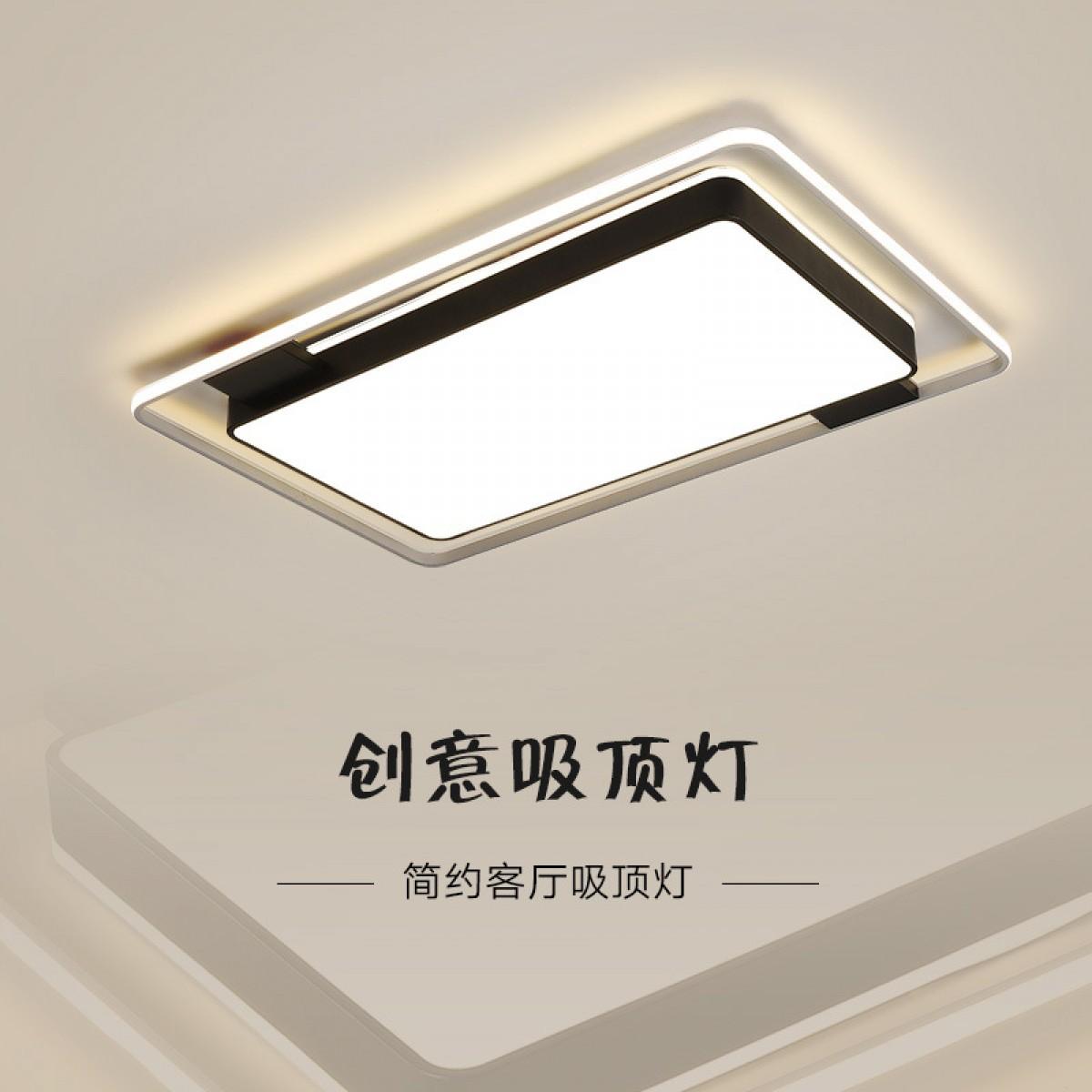 新款简约现代客厅灯办公家用大气方形led吸顶灯主卧书房餐厅灯具