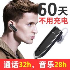 跨境专供A8耳塞式无线蓝牙耳机麦4.1私模挂耳式大容量兼容4.0车载