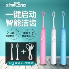 成人防水全自动智能超声波电动牙唰充电软刷毛牙刷头懒人電動牙刷
