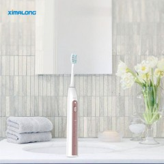 西马龙蓝牙APP智能超声波电动牙刷成人儿童全自动电动牙涮充电式
