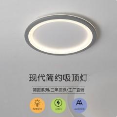 新款led吸顶灯简约现代书房ins主卧灯创意大气家用客厅灯具