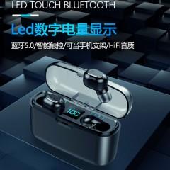 跨境私模 爆款触摸迷你TWS无线立体声5.0双耳入耳式防水蓝牙耳机