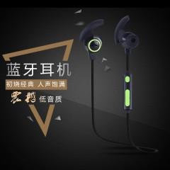 无线运动蓝牙耳机 跑步入耳立体声双耳4.1通用型外贸热销