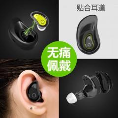 外贸热销新款 迷你mini带充电盒隐形4.1无线运动蓝牙耳机耳塞式