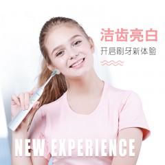 西马龙情侣套装智能防水超声波电动牙刷成人充电声波電動牙刷换头