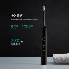 西马龙全自动超声波电动牙刷充电防水成人懒人智能电动牙唰電動