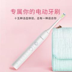 西马龙2018新款成人超声波电动牙刷快充式防水美白牙刷
