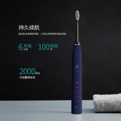 西马龙智能超声波电动牙刷充电情侣IPX7防水成人家用软毛正畸牙刷