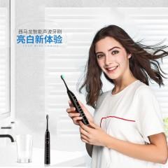 长续航电动牙刷成人软毛非充电式超声波防水美白自动情侣电动牙唰