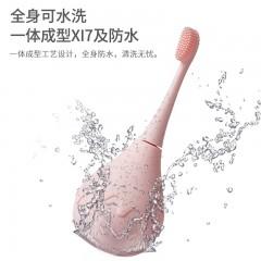 防水长续航智能儿童电动牙刷充电超声波懒人食品级硅胶刷头杯套装