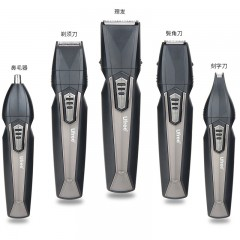 UfreeU527电动五合一剃须刀家用多功能理发器鼻毛器DIY刻字电推剪