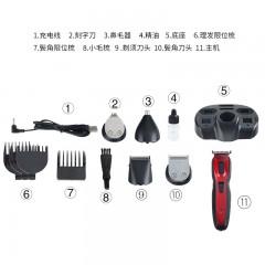 Ufree多功能DIY刻字五合一理发器鼻毛修剪电动推剪剃须理容套装
