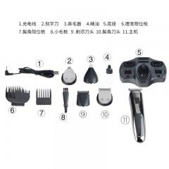 Ufree 理容电动剃须刀多功能男士理发器五合一套装鼻毛修剪器