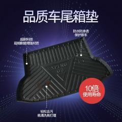 爵信TPE小鹏G3专用汽车尾箱垫防水防滑耐磨后备箱垫环保后背箱垫