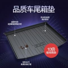 2018款名爵锐腾GSMG6MG5HSZS后备箱垫MG3橡胶TPO防水尾箱垫