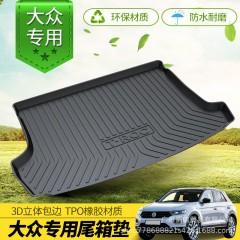 2018款大众CC探歌TROC汽车后备箱垫TPO橡胶防水耐磨尾箱垫