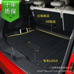 2018款众泰T700T500T600后备箱垫大迈X5汽车尾箱垫TPO防水橡胶