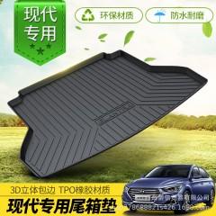 现代全新途胜领动汽车后备箱垫IX354525名图新胜达悦动尾箱垫