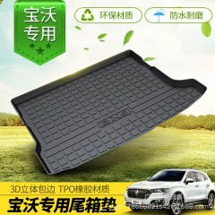 2018款宝沃BX5BX7汽车后备箱垫TPO防水尾箱垫专车专用
