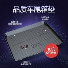 雪铁龙世嘉C4L后备箱垫天逸2018款全新C5C6DS6爱丽舍尾箱垫