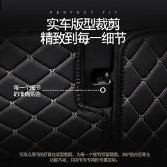 专用于众泰T600T700全包围尾箱垫专车专用汽车后备箱垫
