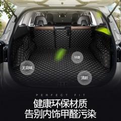 速腾宝来全包围尾箱垫专车专用汽车后备箱垫