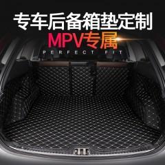 2018款别克GL8全包围尾箱垫专车专用汽车后备箱垫